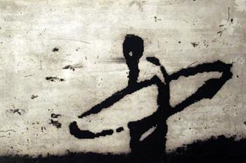 Brian Lynch, <i>Surfer</i>, lithograph